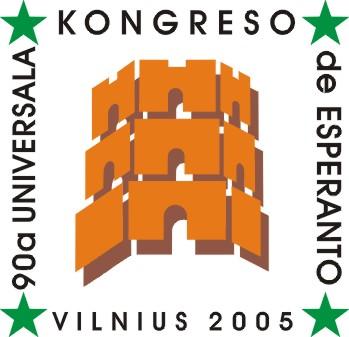 Эмблема Всемирного конгресса эсперанто 2005-го года